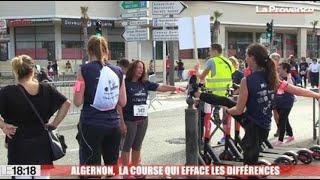 Algernon, la course qui efface les différences