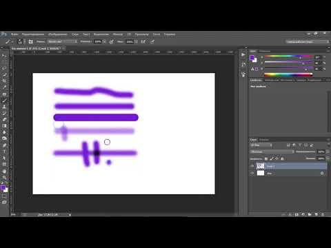 Урок 7 - Кисть, карандаш, ластик, пипетка. Adobe #Photoshop с нуля.