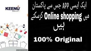 Free Online shopping in pakistan 100% Original