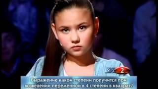Самый Умный. Младшая лига, 4-я отборочная игра (эфир 03.03