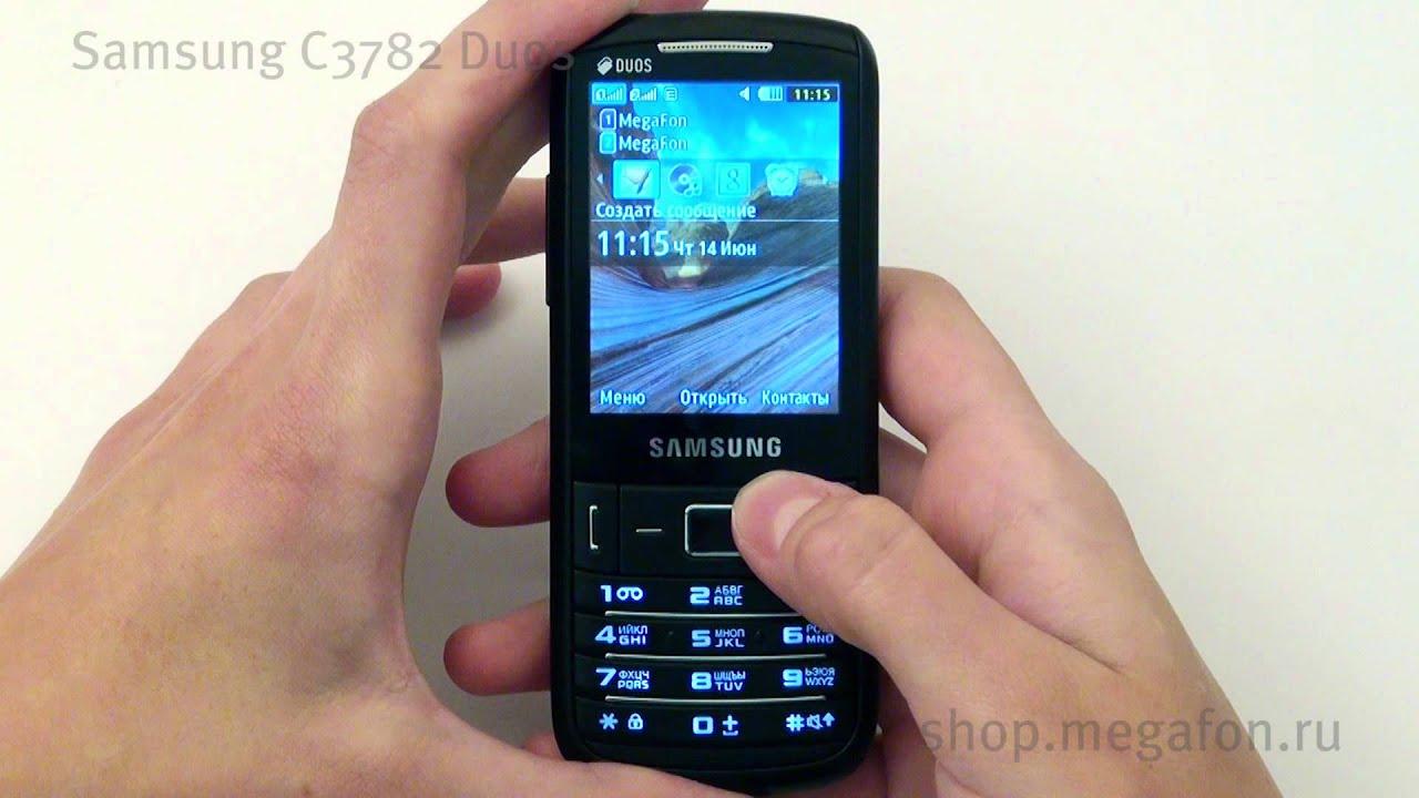 Samsung C5212i Duos - YouTube