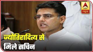 Rajasthan Politics: Sachin Pilot Meets Jyotiraditya Scindia | ABP News