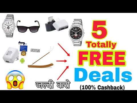 Free Free! 5 Totally Free Deals available on Paytm Mall . 😮 {100% Cashback}  hurry up!