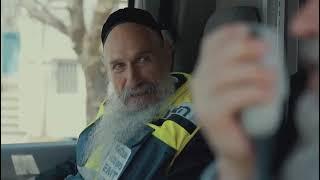 Fried and MBD join Hatzalah
