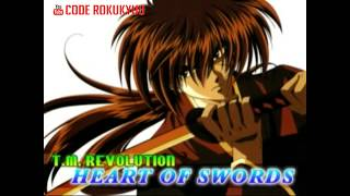 TM Revolution - Heart of Sword - Rurouni Kenshin Samurai X - Karaoke Instrumental with Lyric Romaji