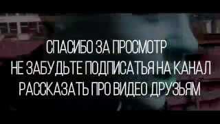 Kick-ass 3 Official trailer (Пипец 3 Официальный трейлер)
