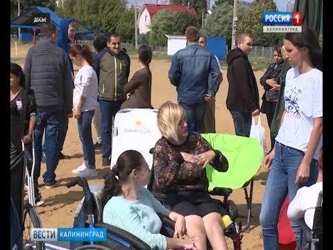 В Калининграде обсудили проблемы трудоустройства инвалидов