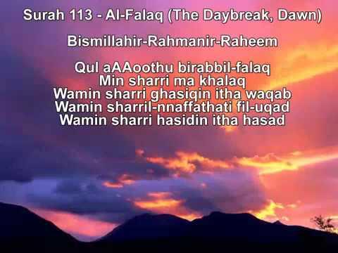 Surah 4 Qul