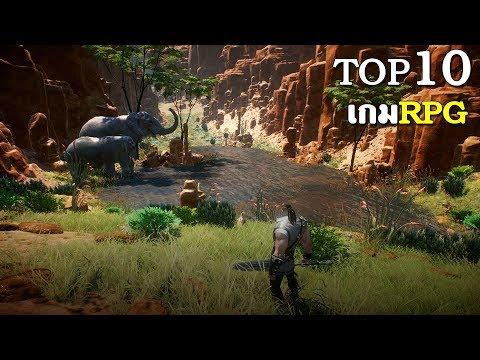 10 อันดับเกม RPG มันส์ๆน่าเล่นในมือถือ Android/IOS