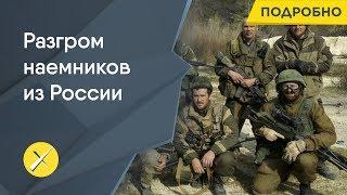 Разгром ЧВК «Вагнера»: «Били пиндосы, вертушки и карусель запустили»