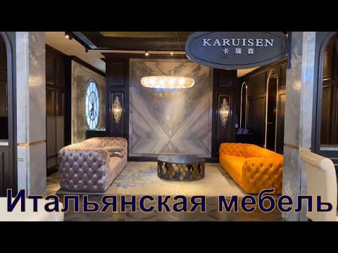 Спешите заказать мебель из Китая! Большие скидки на заказ онлайн! 😷😳
