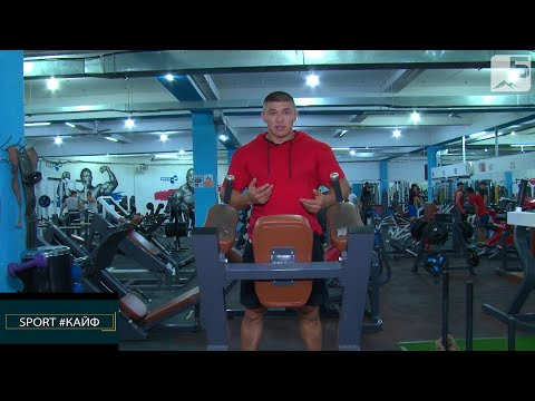 Sport кайф: Бодибилдинг боюнча спорт чебери Келдибек Атайбеков менен маек