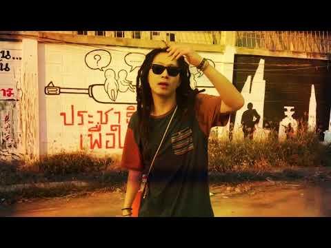 LuckyRoots《Rasta Alarm》Chinese Reggae Music