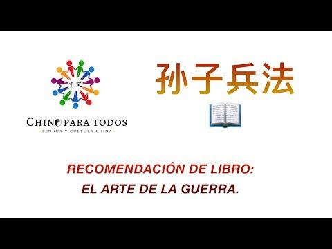 recomendación-de-libro:-el-arte-de-la-guerra.