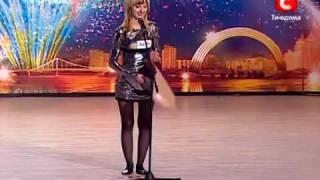 Україна має талант 2 -  Инна Зобенько