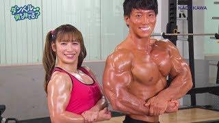 TVアニメ「ダンベル何キロ持てる?」OPテーマ Muscle Video