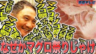 日本人で初めてWBA世界ミドル級チャンピオンになった男。 竹原慎二が元気のない人達の為に、 全てを投げ捨てYouTubeに挑戦!何でもやります! 笑いと感動をお届け ...