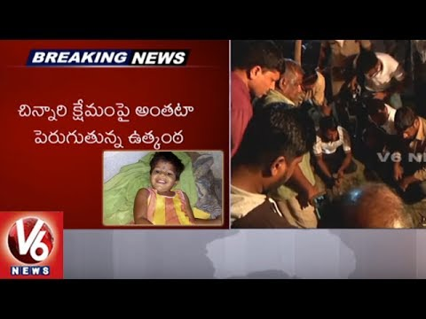 Baby In Bore Well: Rescue Operation Continues From 37 Hours To Save Baby | V6 News