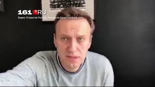 Алексей Навальный поддержал арестованной активистку