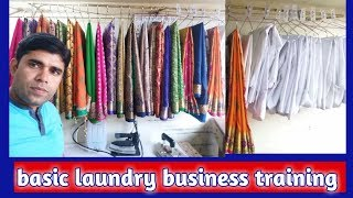 Just about basic laundry business training (hindi)