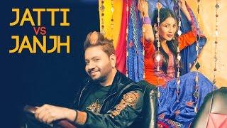 Jatti Vs Janjh (Full Song) Gurmeet Singh   Latest Punjabi Songs 2017   T-Series