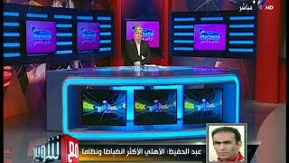اول رد من سيد عبد الحفيظ عن عودة حسام  غالي للقلعة الحمراء