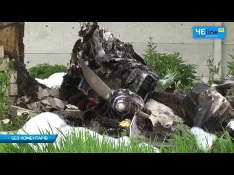 В Чернигове на дом упал самолет