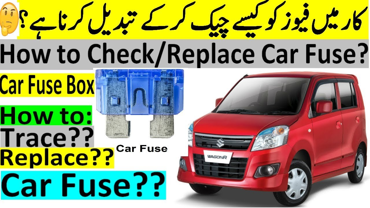 car fuse box explaination and tips fuse replacement demonstration on suzuki mehran maruti 800 [ 1280 x 720 Pixel ]