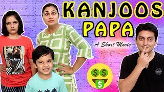 KANJOOS PAPA - Short Movie #Funny Hindi Story for Kids | Types of Fathers | Aayu and Pihu Show