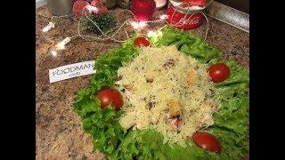 Салат с фасолью и куриной грудкой