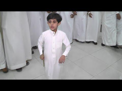 رقص ولد صغير ابداع على شيله طرب طرب الشيله بصوت عبدالعزيز القاتوله thumbnail