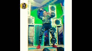 مروان كسح يرقص علي مهرجان بارد ممل 4 | أنا عايز آلشرطه تبص | حالة واتس