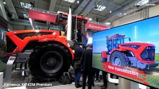 Фото Кіровець К 742М Преміум  Огляд трактора на виставці Agritechnika 2019