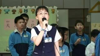 【2007/2008】早會講故事 (2008.04.18)