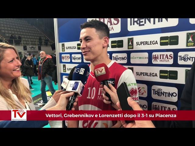 Vettori, Grebennikov e Lorenzetti dopo il 3-1 casalingo su Piacenza
