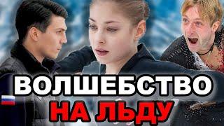 Алена Косторная ПОКАЗАЛА ПРОИЗВОЛЬНУЮ ПРОГРАММУ Евгения Медведева тренируется с БОЛЬНОЙ СПИНОЙ