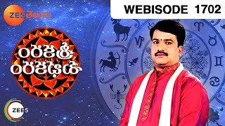 Srikaram Subhakaram   Episode 1702    March 25, 2017   Webisode