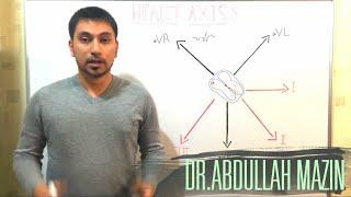تخطيط القلب ( محاور القلب بشكل مبسط ) ECG Heart Axis And Axis Deviation