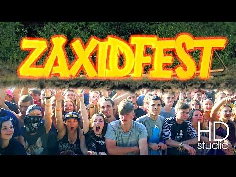 ZAXIDFEST 2016 официальный