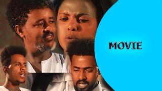 Ella TV - Blsanom - New Eritrean Short Movie 2017 - Tribute to Eritrean Martyrs day