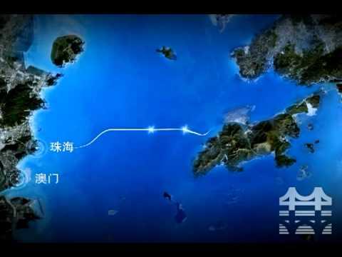 Artificial Islands of Hong Kong - Zhuhai - Macau Bridge