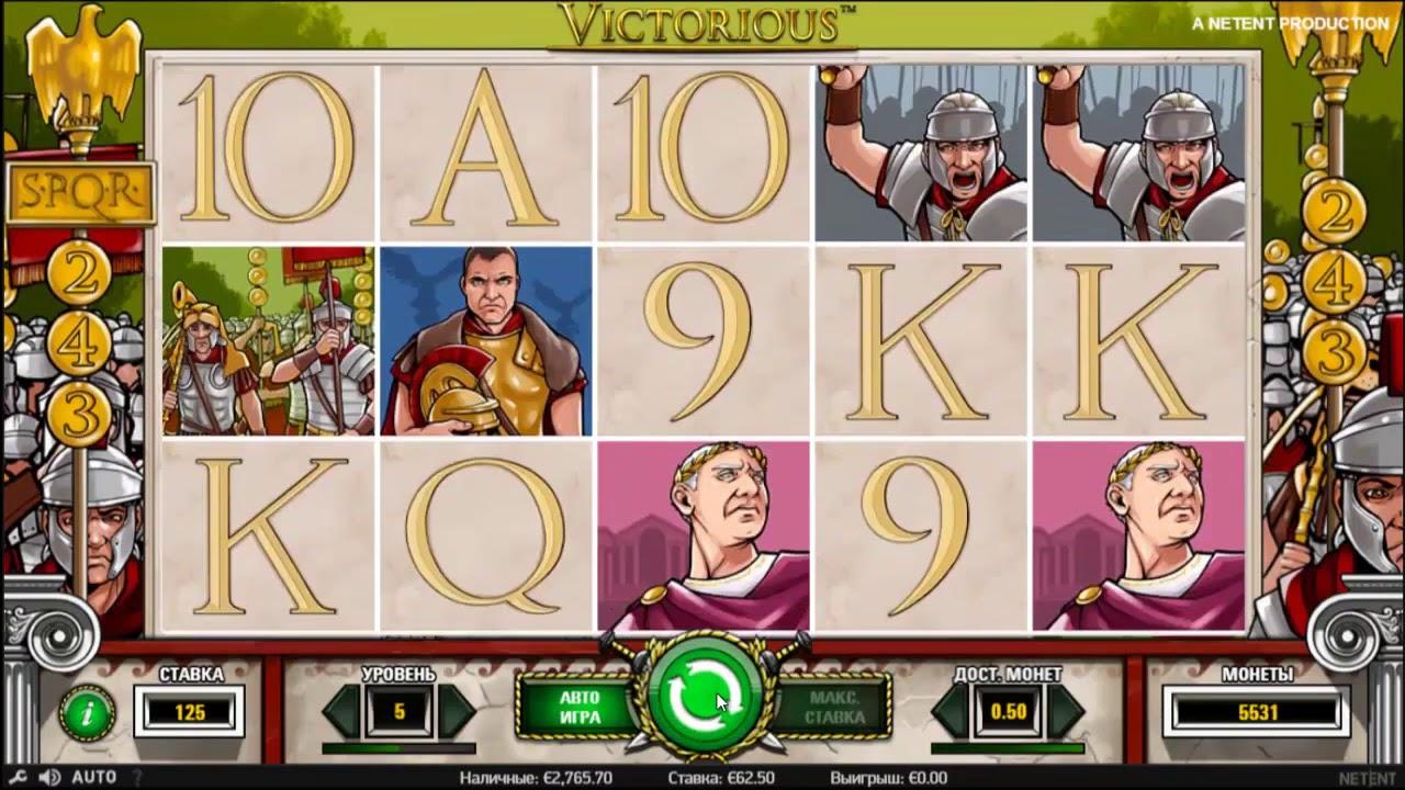 Самые крупные выигрыши в казино видео рева играет в карты камеди клаб