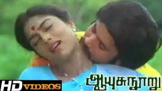 Chinna Ponnu... Tamil Movie Songs - Aayusu Nooru [HD]