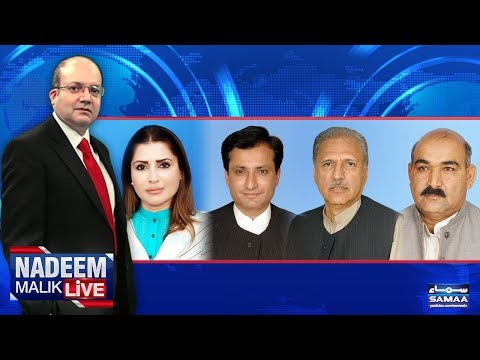 Nadeem Malik Live | SAMAA TV | 24 Jan 2018