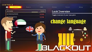 Call Of Duty Black Ops 4 PS4 Change Language | 2019 |