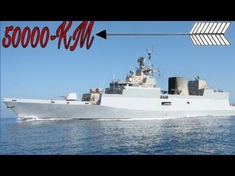 भारत ने बनाया Carbon Fibre War Ship अमेरिका भी हैरान || INS KILTAN