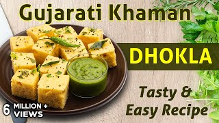 Khaman Dhokla (Gujarati Recipe) - Master Chef Tarla Dalal Recipes