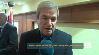 مصر العربية | وزير التعليم العالي الأسبق: البحث العلمي الآن أفضل من السنوات السابقة