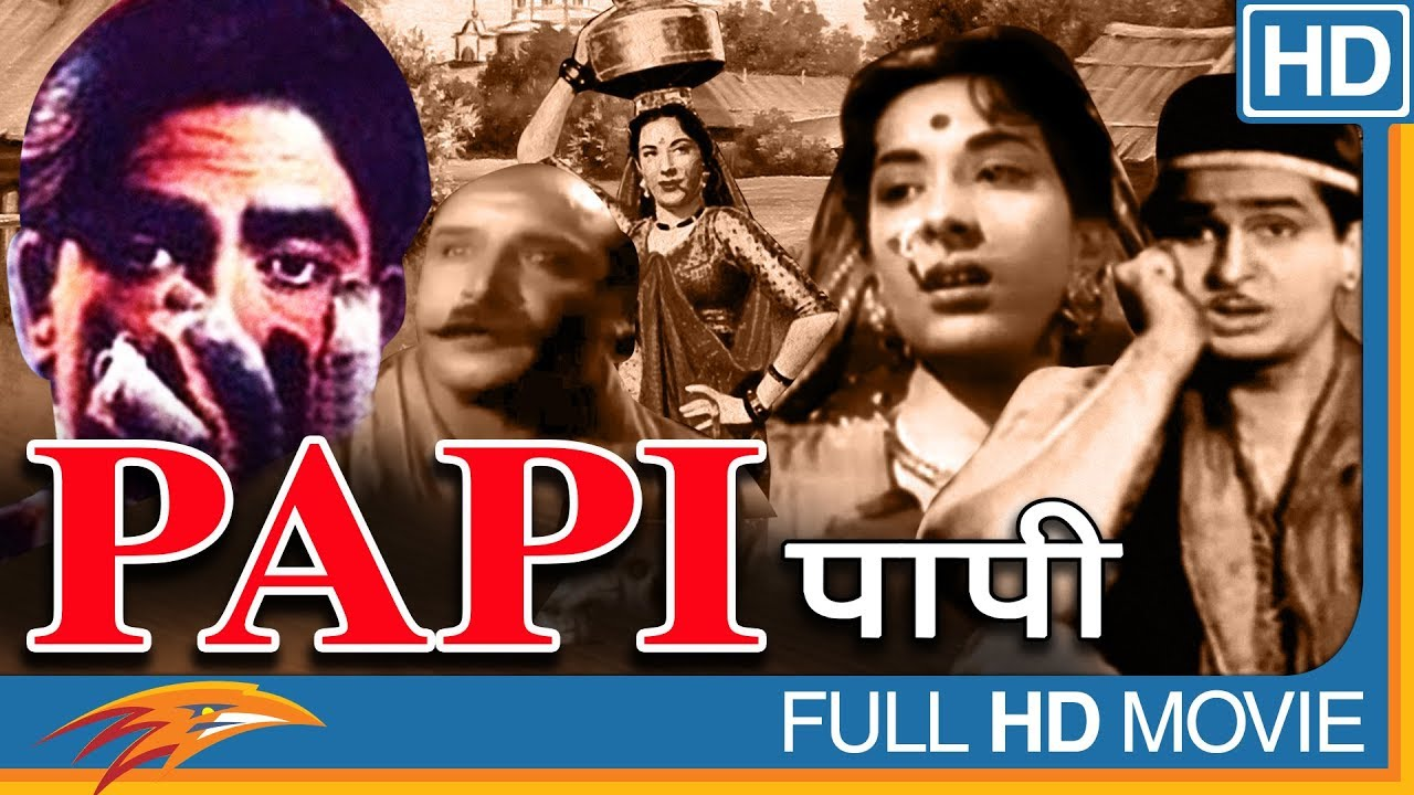 Paapi Hindi Full Movie HD 1953|| Nargis, Raj Kapoor, Dulari || Eagle Hindi Movies