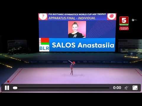 Анастасия Салос - мяч, финал - кубок мира Баку 2019